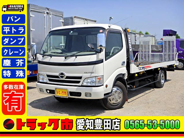 日野 デュトロ 1台積みキャリアカー 3t ラジコン付 ワイド 6MT