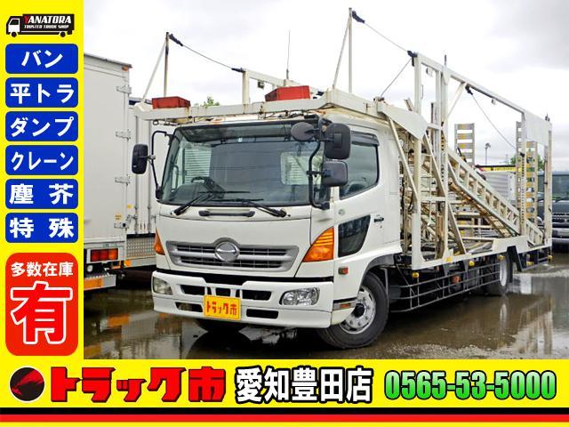 日野 レンジャー 3台積みキャリアカー 増t エアサス アルミ道板 6MT