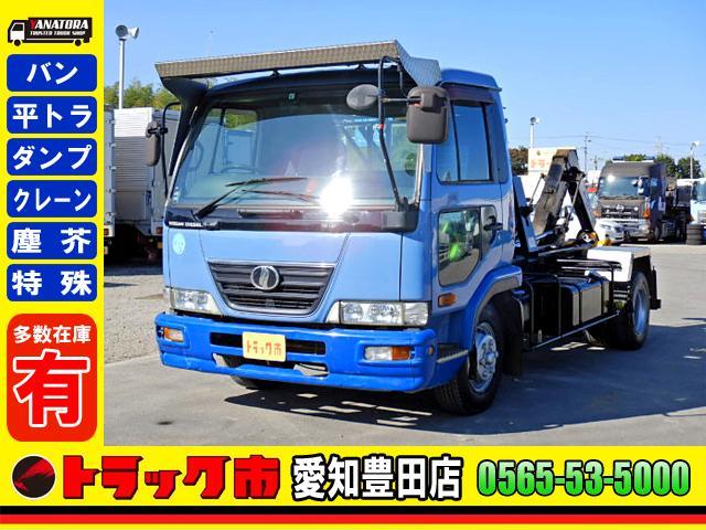 UDトラックス コンドル アームロール 着脱装置コンテナ専用車 JABIA規格 6MT アームロール 着脱装置付コンテナ専用車 JABIA規格 6MT