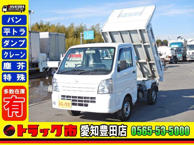 スズキ キャリイトラック 頑丈ダンプ 頑丈ダンプ 4WD 2ドア 保証書 5MT