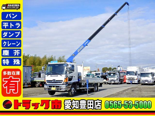 日野 ヒノレンジャー  平ボディ 4段クレーン ラジコン ベッド 2.65t 6MT