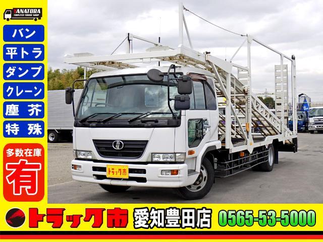 UDトラックス コンドル 積載車 増トン 3台積 ベット ETC 5.2t 6MT キャリアカー 増トン 3台積 ベット ETC 保証書 5.2t 6MT