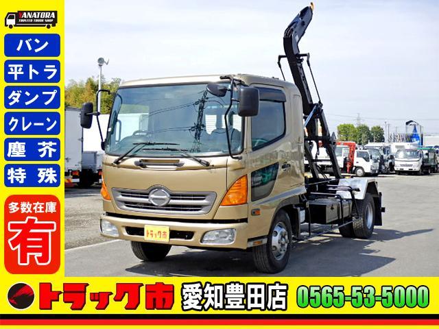 日野 ヒノレンジャー  脱着装置付コンテナ専用車 フックロール ベット 3.8t 中型 6MT