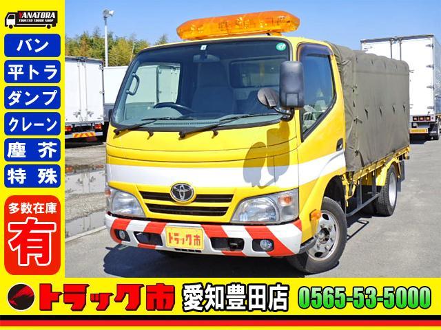 トヨタ トヨエース  道路作業車 平ボディー Wエアバック 8ナンバー 1.5t ガソリン 5MT