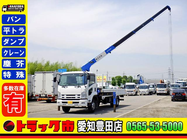 いすゞ  平ボディー 4段クレーン ラジコン アウトリガー 2.7t 6MT