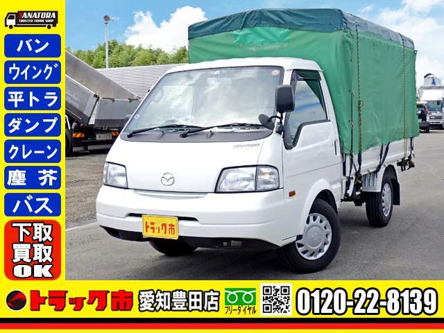 マツダ ボンゴトラック  平ボディー 3方開 幌付 キーレス 保証書 ガソリン 1.15t 5MT