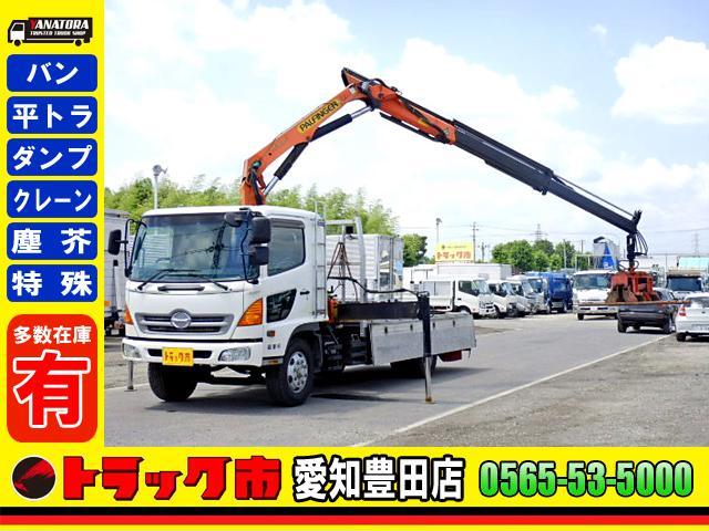 日野  平ボディー ユニック パルクレーン 3方開 床鉄板 6.8t 大型 6MT