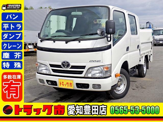 トヨタ ダイナトラック  平ボディー Wキャブ 垂直パワーゲート 全低床 900kg ガソリン 6人乗 5MT