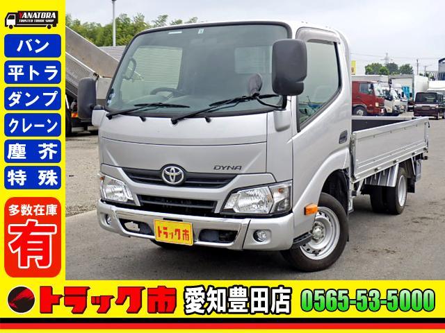 トヨタ ダイナトラック  平ボディー 3方開 木製デッキ ジャストロー 10尺 保証書 1.45t 3人乗 5MT