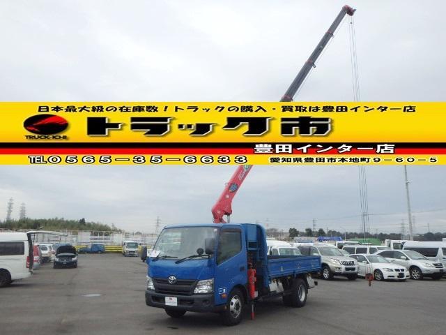 トヨタ 平 5段クレーン ラジコン付 2.9t吊 3t 6速
