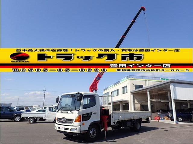 日野 平 4段クレーン ラジコン 2.93t吊 2t 6速 中型