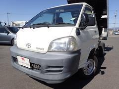 タウンエーストラックダンプ 小型 5速MT ガソリン車 4WD 極東開発