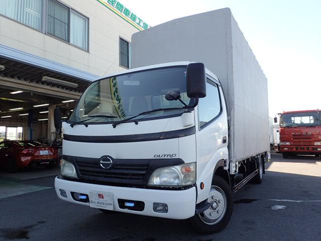 日野 幌車 2トン 6MT ワイド超ロング 垂直パワーゲート