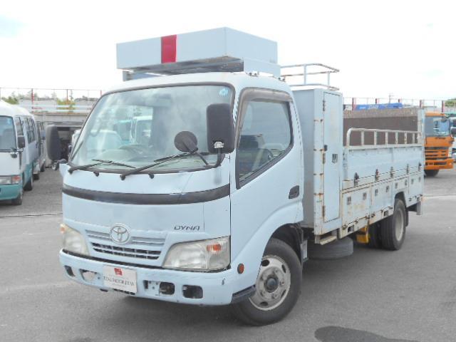 トヨタ ダイナトラック 平ボディ 全低床ロング 工具箱車 2t 垂直パワーゲート付き