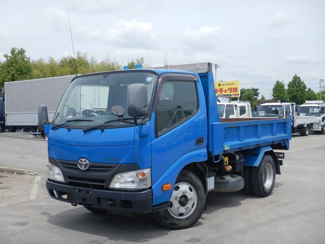 トヨタ ダイナトラック 3tダンプ ローダーダンプ 3方開 高床 油圧式ジャッキ