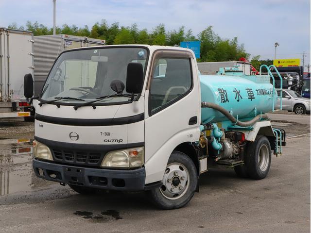 日野 デュトロ 2トン 散水車 極東開発 サブエンジン式