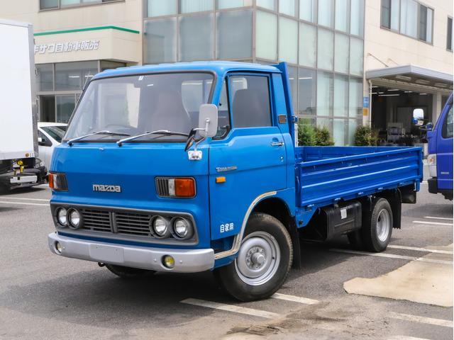 マツダ タイタントラック 1.5トン ワイドロー 低床 平ボディ 平 平ボデー