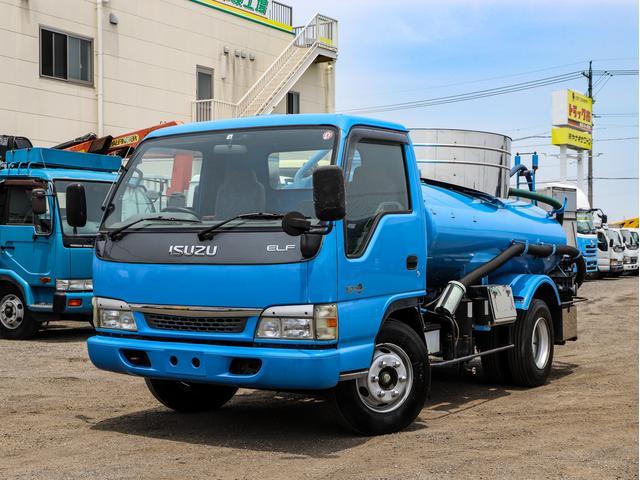 いすゞ エルフトラック  3.7t バキュームカー 糞尿車 電動ホースリール