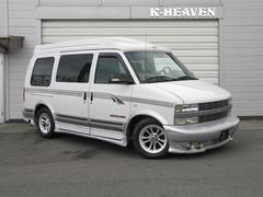シボレー アストロスタークラフト AWD 2002y新車並行車 カナダ物km