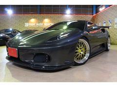 フェラーリ F430F1 ディーラー車 ワンオフマフラー フルカスタム