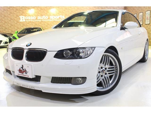 BMWアルピナ ビターボ カブリオ 正規ディーラー車 Dakotaレザー ALPINA専用ベロア・フロア・マット ALPINA専用フロント&リヤスポイラー ALPINAデザインCLASSIC 18インチホイール
