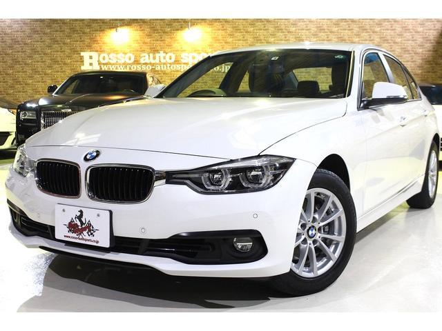BMW 318i ワンオーナー 正規ディーラー車 純正AW 純正HDDナビ 自動防眩 ドア ミラー リヤ・ビュー・カメラ パーク ディスタンス コントロール レイン センサー レーンチェンジワーニング
