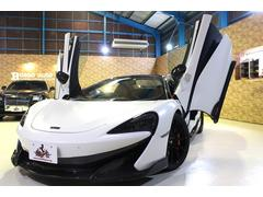 600LTスパイダーベースグレード 正規ディーラー車 セナシート メーカーオプション947万円オプション165万円