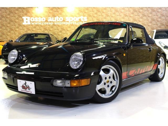 ポルシェ 911カレラ2 964カブリオレ 希少車 ベージュレザーインテリア 電動オープンOK 取説 保証書完備