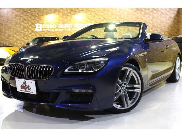 BMW 6シリーズ 640iカブリオレ Mスポーツ ホワイトレザーオプションシート シルバー光沢オプションソフトトップ レーンチェンジウォーニング レーンディパーチャーウォーニング