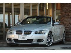 BMW335iカブリオレ Mスポーツpkg 左ハンドル 7速DCT