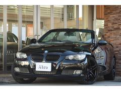 BMW335iカブリオレ ダコタベージュレザー 社外20AW