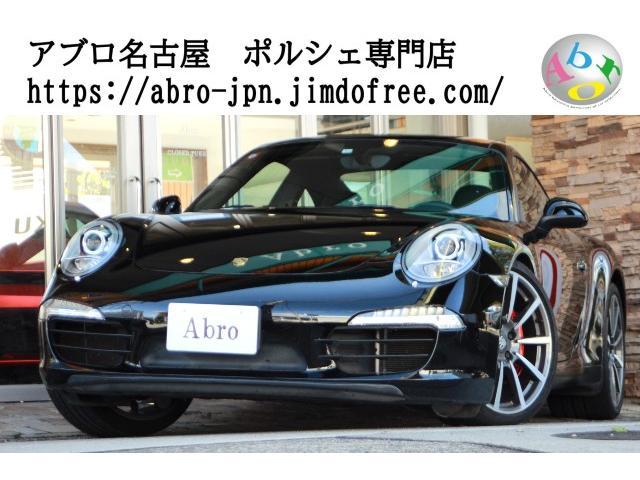 ポルシェ 911カレラS スポーツクロノ 1オーナー 純正ナビ ディーラー車 ブラックフルレザー カレラクラシック20AW PDCC PASM アルカンターラルーフライナー アイドリングストップ 電動格納ミラー