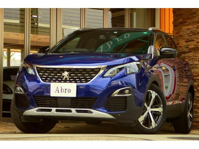 プジョー GTライン ブルーHDi 特別限定車 純正ナビ バックカメラ 地デジ LEDオートライト パワーバックドア パドルシフト ランバーサポート アドバンスグリップコントロール