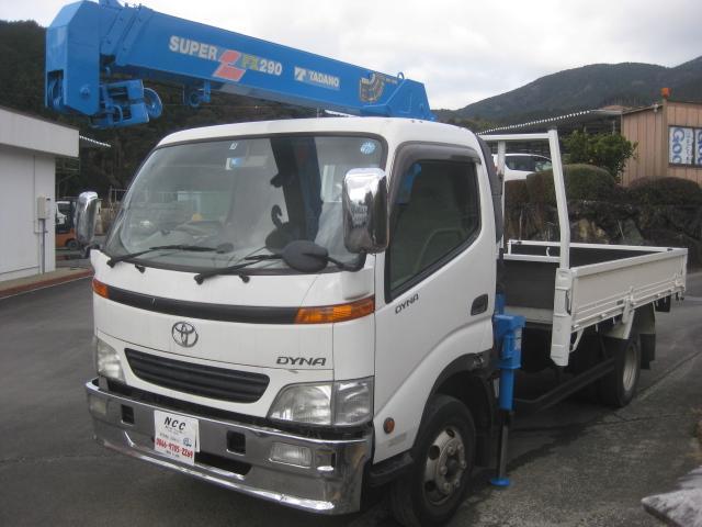 「トヨタ」「ダイナトラック」「トラック」「愛知県」の中古車