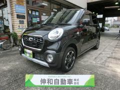 キャストスタイルG SAII LED Bカメラ フラット7 月1万円