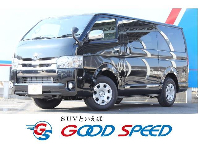 トヨタ スーパーGL ダークプライム 新車未登録 ハーフレザー