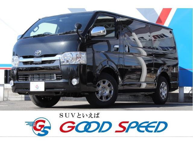 トヨタ スーパーGL ダークプライムII 50TH 新車 両パワ