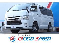 ハイエースバンスーパーGL 50th アニバーサリーLTD 新車 両パワ