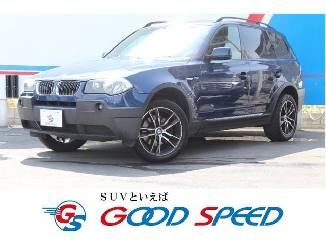 BMW 2.5i CDオーディオ キーレスキー MTモード付AT