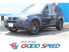 BMW X32.5i CDオーディオ キーレスキー MTモード付AT