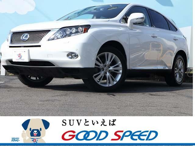 「レクサス」「RX」「SUV・クロカン」「岐阜県」の中古車