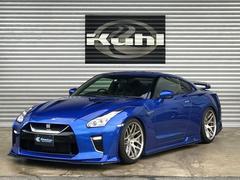 GT−Rピュアエディション KRUSE by KUHL RACING KR−35RR エアロ KUHL4テールマフラー BLITZ車高調 アライメント VERZホイール20インチAW 国産FALKENタイヤ KUHL専用マット