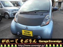 アイM ターボ車 スマートキー 電格ミラー CD エアバッグ