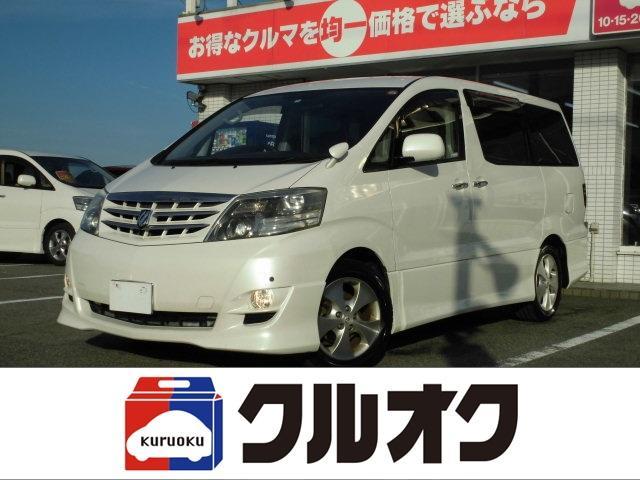トヨタ AS リミテッド Bカメ付HDDナビ 両側電動ドア ETC