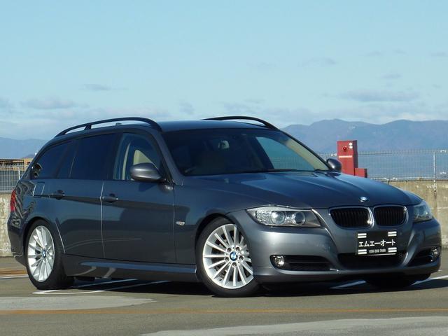 BMW 320iツーリング ハイラインパッケージ ベージュ本革