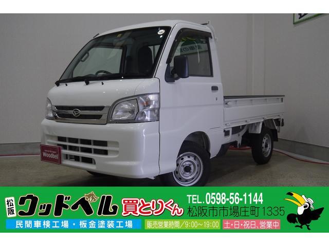 ダイハツ エアコン・パワステ スペシャル 4WD MT