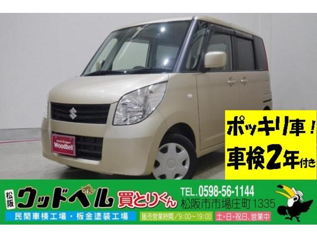 スズキ L キーフリー CD Goo保証1年・車検整備付