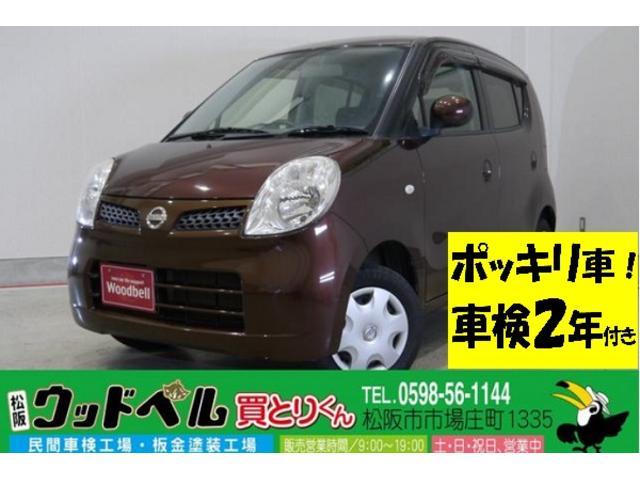 日産 E ショコラティエ キーフリー Goo保証1年・車検整備付
