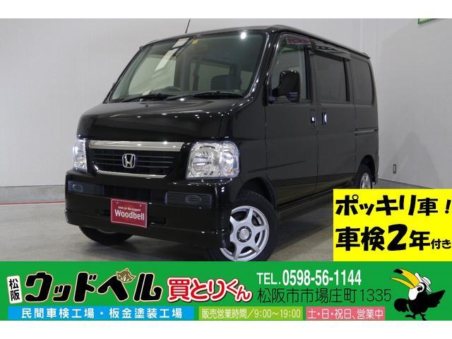 ホンダ M キーレス CD ラジオ Goo保証1年・車検整備付