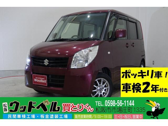 スズキ X キーフリー CD Goo保証1年・車検整備付